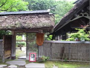 Chashitsu1