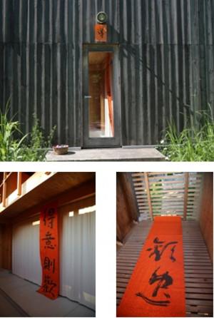 Kashiwagi05_4