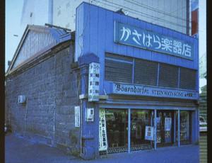 Yamashita06