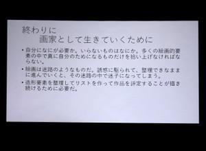 Suzuki04
