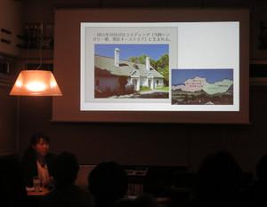 Kosugi02